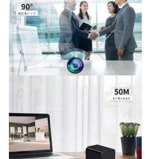 小型カメラ 1080P HD 高画質 充電器型 ACアダプタ,