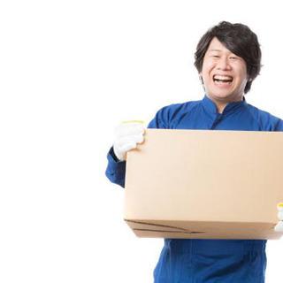 🐱大手配達企業案件🐱配送のお仕事です!