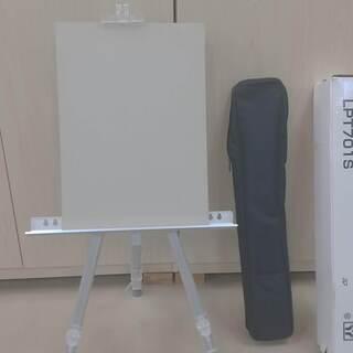 アルミイーゼル、レイメイ藤井 LPT701S