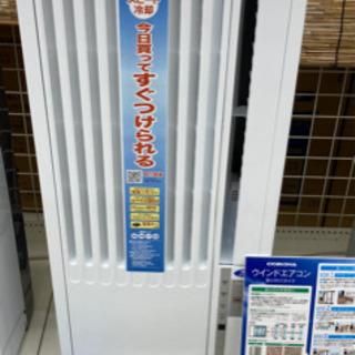 【ネット決済】窓用エアコン JA-16V 新品未開封