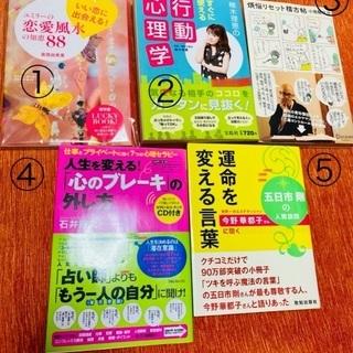 【ネット決済】【お買い得】5冊まとめて