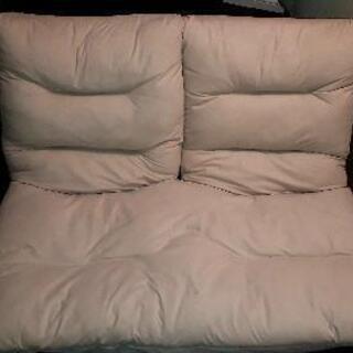 ふかふか リクライニングソファー 二人用 座椅子