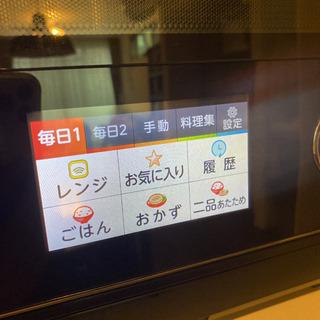 【ネット決済・配送可】ジャンク品・東芝オーブンレンジER-PD7...