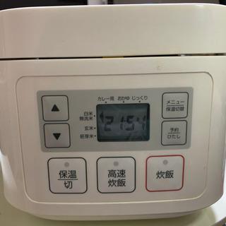 【3合炊き】炊飯器 一人暮らしに最適