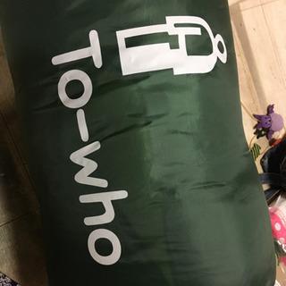 キャンプ 寝袋 2人用