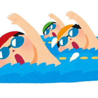 水泳マンツーマンレッスン❗️3人まで割引‼️ - スポーツ