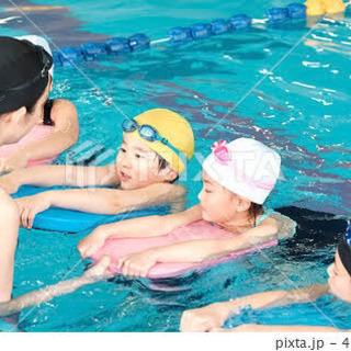 水泳マンツーマンレッスン❗️3人まで割引‼️ - 港区