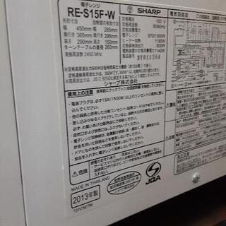 シャープ オープンレンジ − 東京都