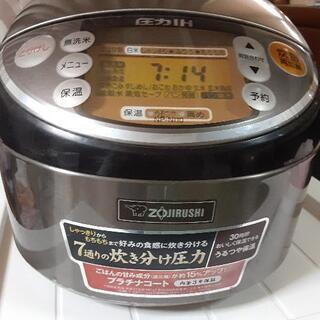 象印圧力IH炊飯ジャー  − 東京都