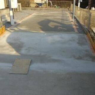 コンクリートのスロープ土間打ちやります❗️お見積もり無料で…
