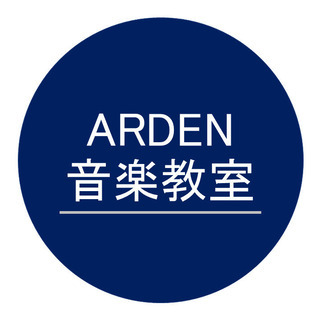 ARDEN音楽教室 オンラインレッスン専門音楽教室【京都】