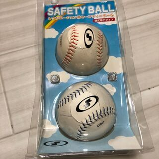 未使用・子供用ボール