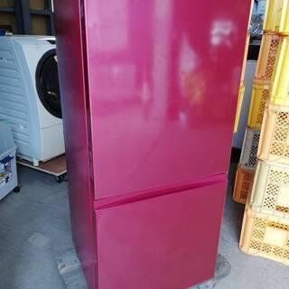 【061104】冷凍冷蔵庫 AQUA アクア AQR-16F(R...