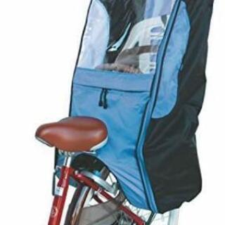 子供乗せ自転車☆レインカバー