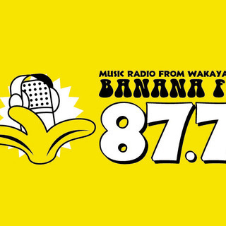 地元のお店にラジオを紹介【毎月6000円以上の不労所得】