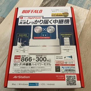 【ネット決済・配送可】BUFFALO WEX-1166DHP(説...