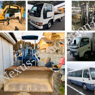 自動車・建機・農機・リフト等 引取り、買取りサポート致します!! − 滋賀県