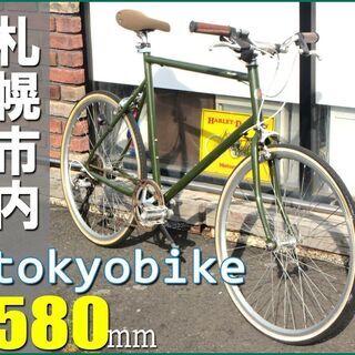 札幌■ 東京バイク / TokyoBike 26インチ 580m...