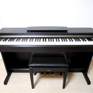 YAMAHA ヤマハ 電子ピアノ ARIUS アリウス YDP-...