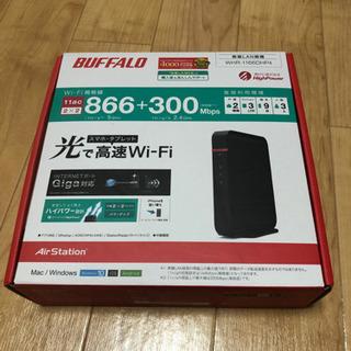 BUFFALO WHR-1166DHP4 無線LAN親機