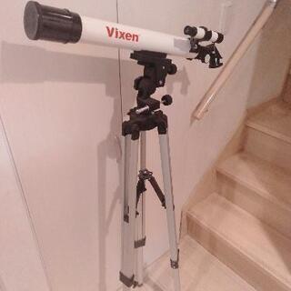 【ジャンク】Vixen ビクセン 天体望遠鏡