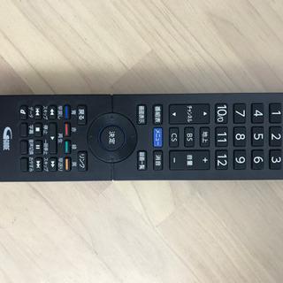 (決まりました)2018年製 32型 テレビ - 売ります・あげます