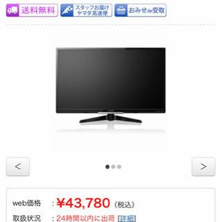 (決まりました)2018年製 32型 テレビ - 福山市