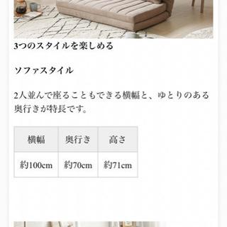 2人がけソファーベッド 2台 − 東京都