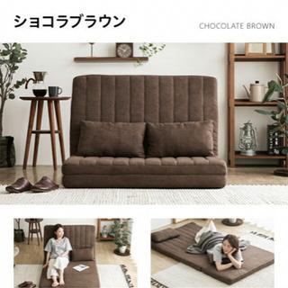 2人がけソファーベッド 2台 - 家具