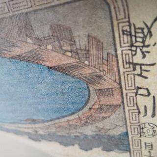 版画 高輪之明月 − 神奈川県