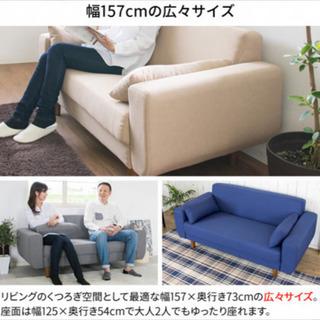 2人掛けソファ(レッド) - 家具