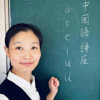 子供向けオンライン中国語会話教室