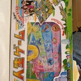 500円人生ゲーム中古5年前くらいです。