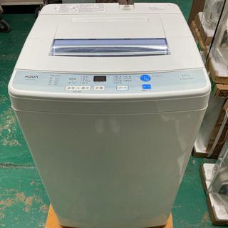 A0847 洗濯機 アクア