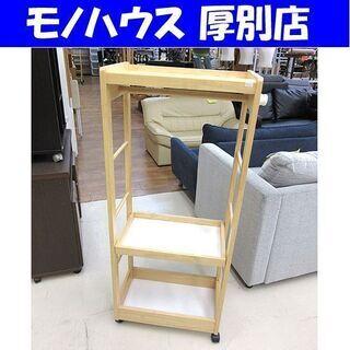 木製 シェルフ 3段 幅50×奥行30×高さ120 収納棚 キッ...