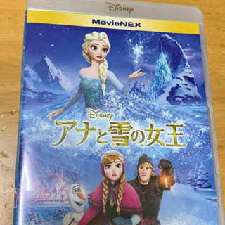 アナと雪の女王DVD   Blu-ray2枚組