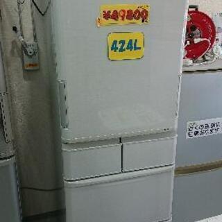 シャープ SHARP SJ-PW42Y-S [冷蔵庫 424L ...