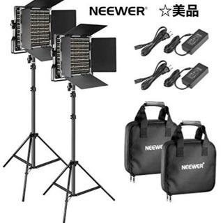 Neewer 2パック 二色660 LEDライトとスタンド 撮影...