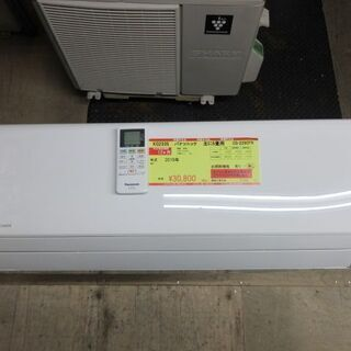 K02335 パナソニック 中古エアコン 主に6畳用 冷2.2k...