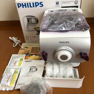 フィリップス ヌードルメーカー(製麺機)美品
