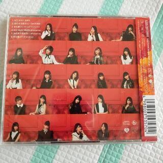 AKB48 No way man - 港区