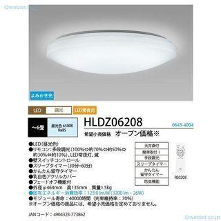 新品NEC LEDシーリングライト(~6畳)新品未使用未開封