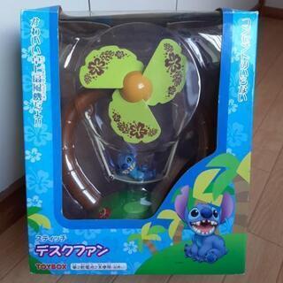 【新品】スティッチ 扇風機 デスクファン 卓上 ディズニー 子供...
