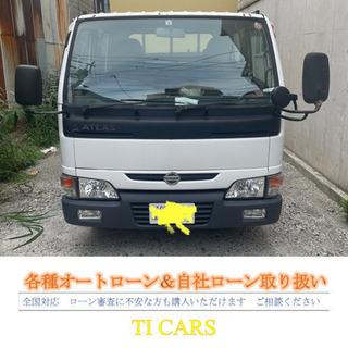 【ネット決済・配送可】アトラス ダブルキャブ wキャブ ガソリン...