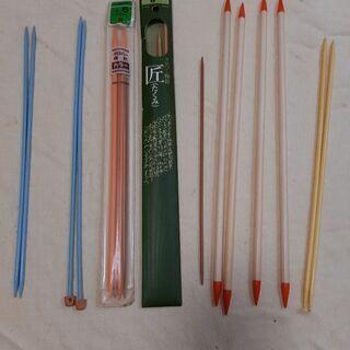 ◆⑧無料 編み棒セット