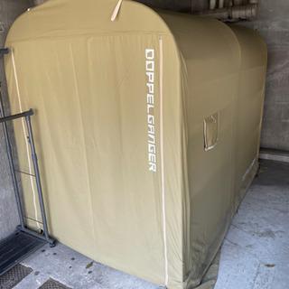 【ネット決済】大型バイク用テント ドッペルゲンガー