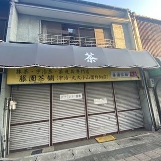 ◉貸店舗◉岐阜市民病院前!戸建て!居住用、倉庫用等に!