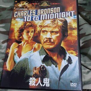 洋画 DVD