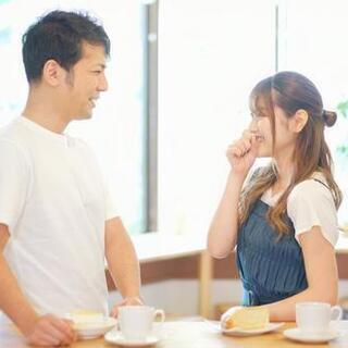 無料!婚活個別相談会 岡山在住・独身者限定 - 岡山市