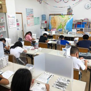 幼児・小学生👩🏫算数・国語・英語 体験教室